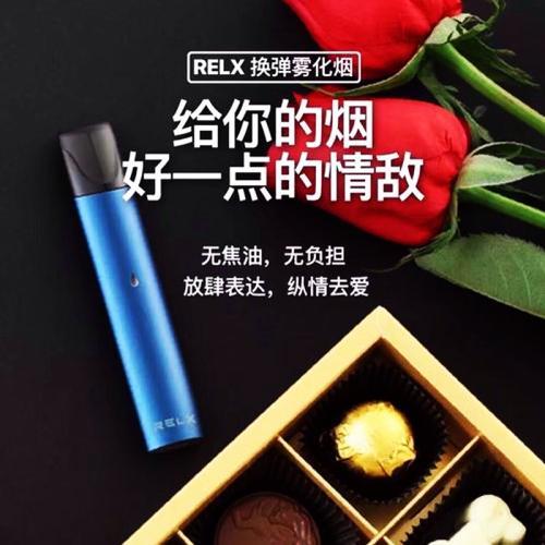 RELX悦刻 正品雾化器电子烟 烟杆烟弹套装 换弹式戒烟雾化器
