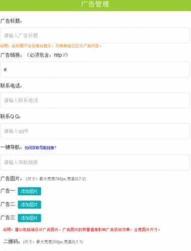微信广告植入系统源码,正版卖1300元