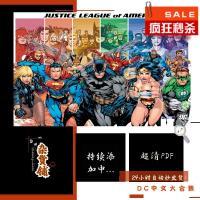 【DC】【汉化】DC汉化合集 215G 【百度网盘分享】