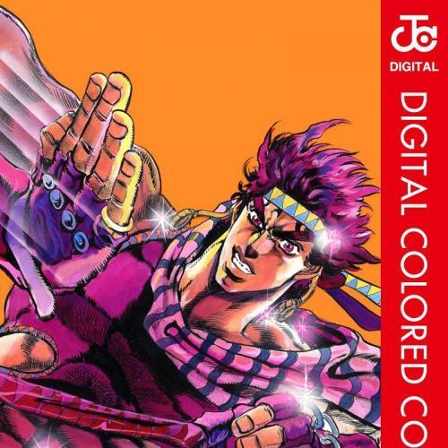 荒木飞吕彦 – JOJO奇妙冒险【1-7全-彩,8连载中】电子版漫画pdf