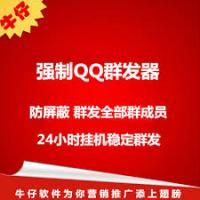 QQ强制加群引流,日吸粉破千技术!适合任何行业!