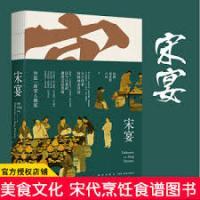 中国古代烹饪食谱33本
