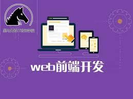 WEB前端开发全套专家资深级视频教程