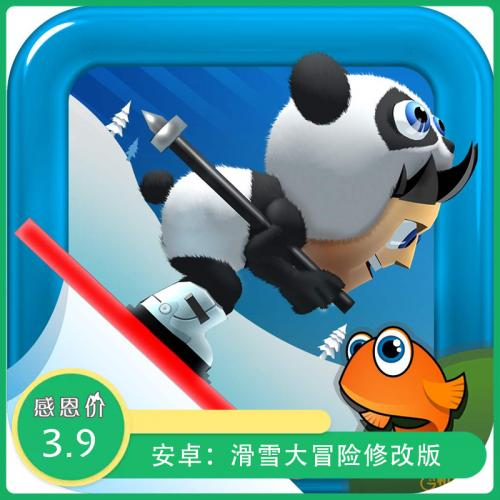 安卓休闲 跑酷手游:滑雪大冒险(内置修改器版)无限畅玩