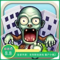 安卓手游:生存射击游戏 僵尸小镇2(无限金币)
