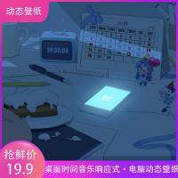 电脑桌面时间日期音乐响应式电脑动态壁纸高清插画 二次元动漫游戏PC桌面美化主题壁纸高清视频素材定制