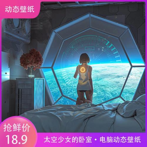 太空少女的卧室电脑动态壁纸桌面高清手绘插画 桌面美化主题 高清视频素材下载
