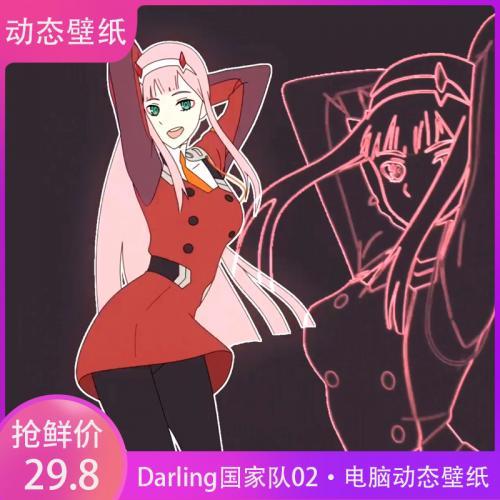darling国家队02 动态壁纸 电脑4K高清 动漫视频桌面美化主题 高清视频素材下载