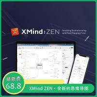 全新思维导图软件:XMind ZEN2020 v10.2.1 绿色免安装无限制版