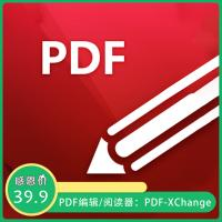 PDF编辑器/PDF阅读器:PDF-XChange Editor v8.0.340.0便携版下载(注册版)