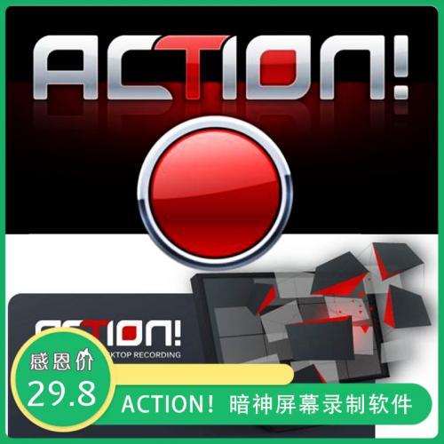 暗神电脑屏幕录制软件:Mirillis Action!完整便携版(已激活)