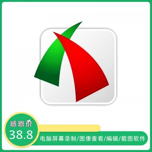 电脑屏幕录制软件:FastStone Capture v9.4 图像查看/编辑/滚动截图软件绿色单文件(免安装)