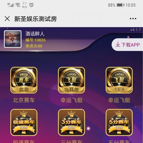 江湖app,天亿app