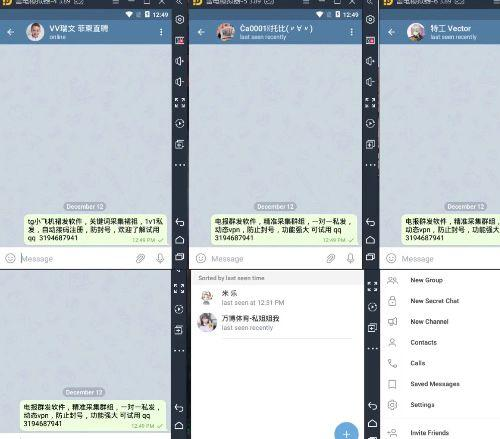 Telegram群发私聊,拉群系统