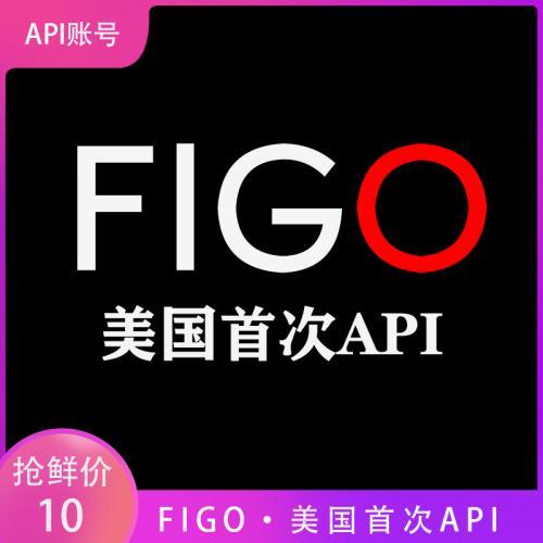 FIGO账号注册 figo美国api首次 国外账号批量注册手机号账号 稳定高效