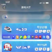 江湖app公众号机器人平台出租
